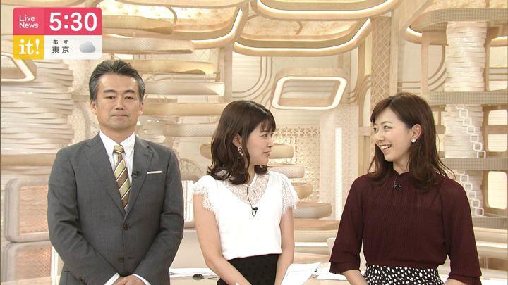 2019年09月15日内田嶺衣奈の画像02枚目