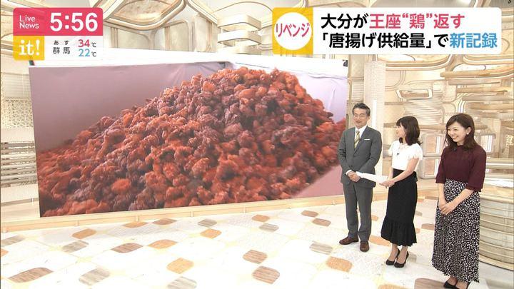 2019年09月15日内田嶺衣奈の画像04枚目