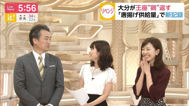 2019年09月15日内田嶺衣奈の画像05枚目