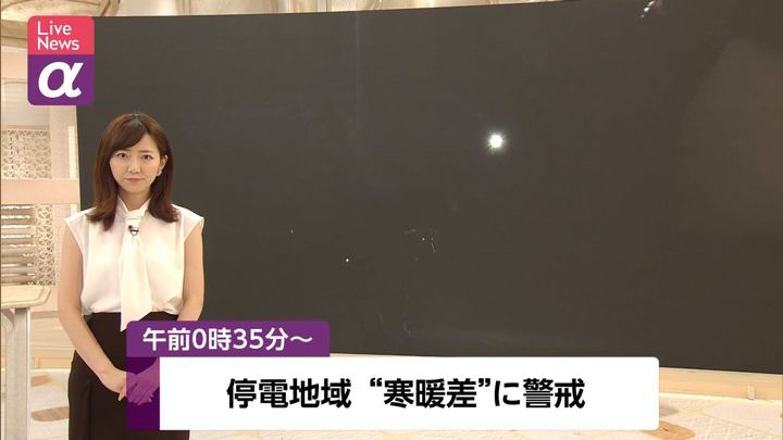 2019年09月16日内田嶺衣奈の画像01枚目