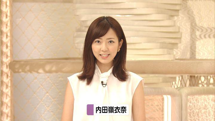2019年09月16日内田嶺衣奈の画像04枚目