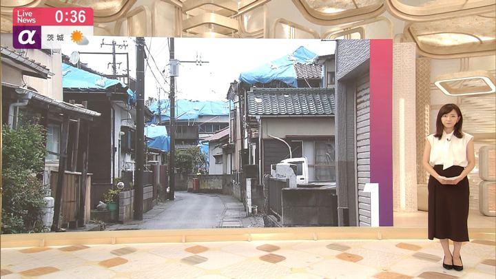 2019年09月16日内田嶺衣奈の画像05枚目