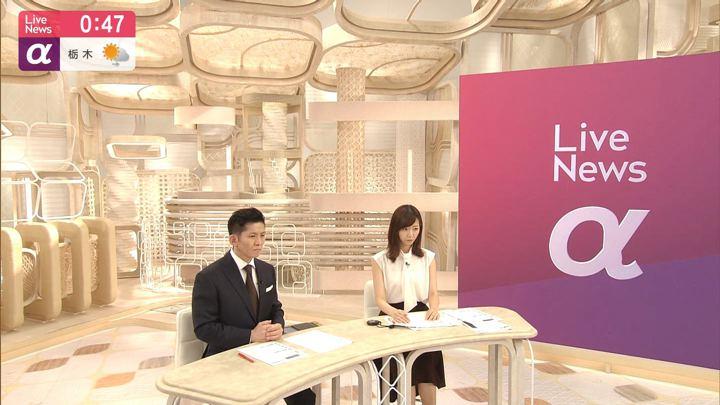 2019年09月16日内田嶺衣奈の画像07枚目