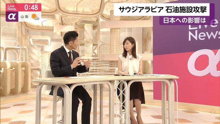 2019年09月16日内田嶺衣奈の画像08枚目