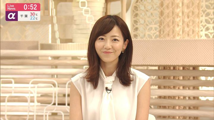 2019年09月16日内田嶺衣奈の画像11枚目
