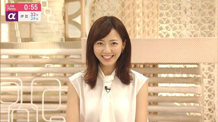 2019年09月16日内田嶺衣奈の画像15枚目
