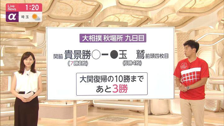 2019年09月16日内田嶺衣奈の画像22枚目