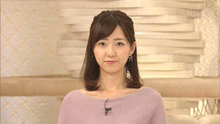 2019年09月20日内田嶺衣奈の画像03枚目