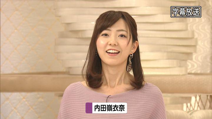 2019年09月20日内田嶺衣奈の画像04枚目