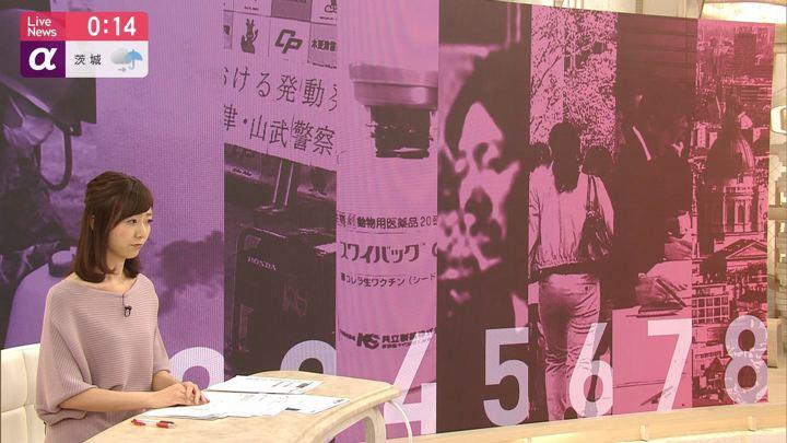 2019年09月20日内田嶺衣奈の画像05枚目