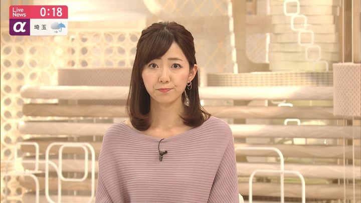 2019年09月20日内田嶺衣奈の画像06枚目