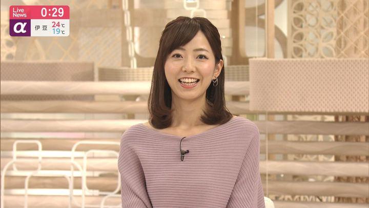2019年09月20日内田嶺衣奈の画像10枚目