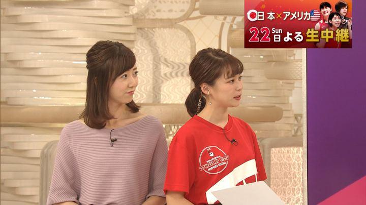 2019年09月20日内田嶺衣奈の画像15枚目