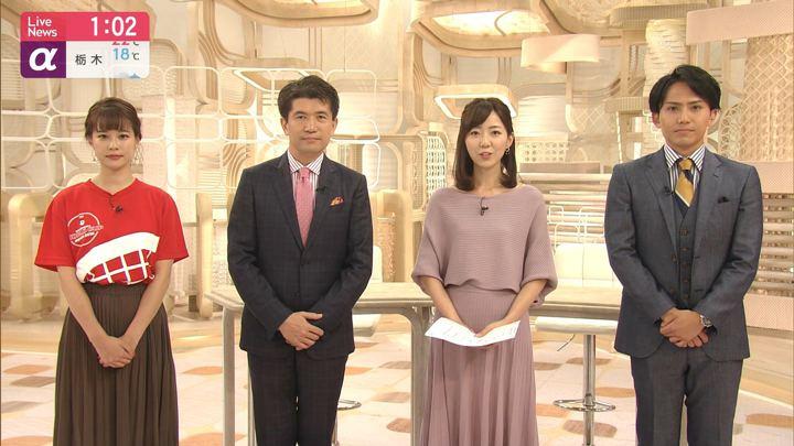 2019年09月20日内田嶺衣奈の画像17枚目