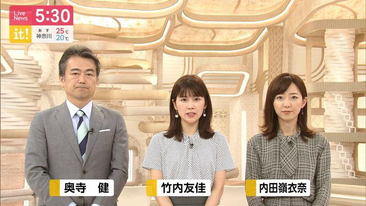 2019年09月21日内田嶺衣奈の画像01枚目