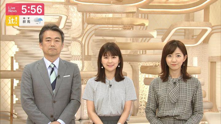 2019年09月21日内田嶺衣奈の画像03枚目
