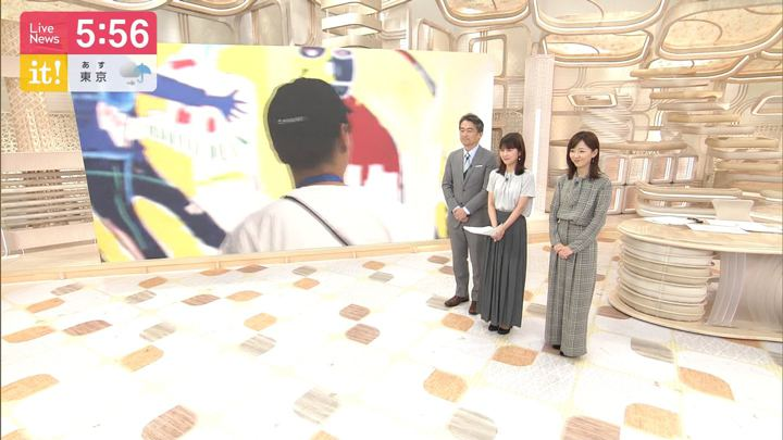 2019年09月21日内田嶺衣奈の画像05枚目