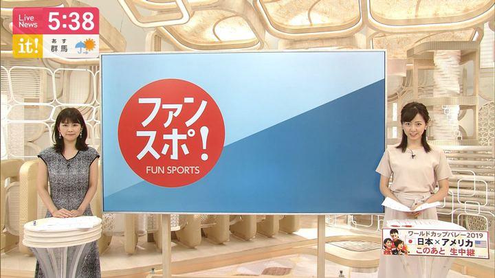 2019年09月22日内田嶺衣奈の画像02枚目