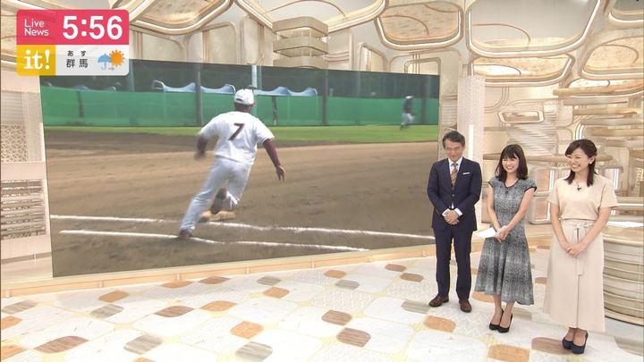 2019年09月22日内田嶺衣奈の画像04枚目