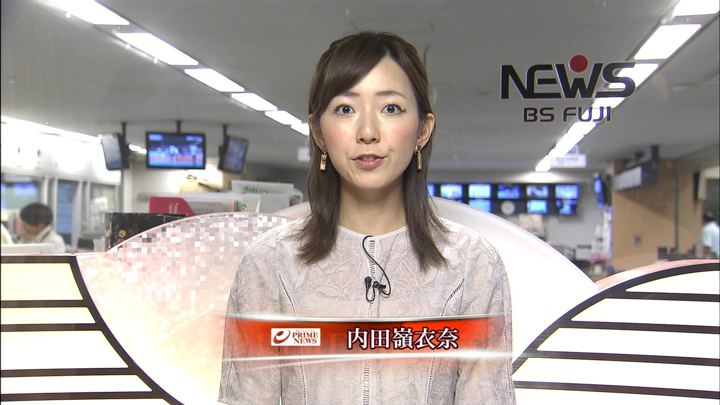 2019年10月02日内田嶺衣奈の画像02枚目