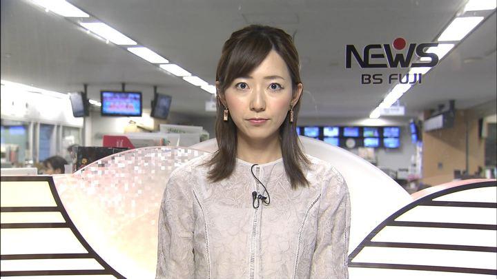 2019年10月02日内田嶺衣奈の画像03枚目
