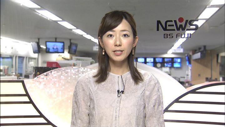 2019年10月02日内田嶺衣奈の画像04枚目