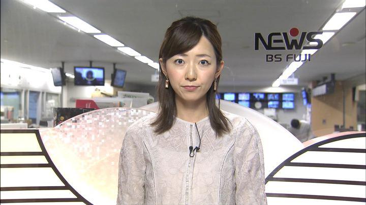 2019年10月02日内田嶺衣奈の画像05枚目