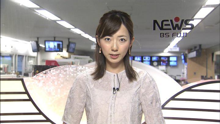 2019年10月02日内田嶺衣奈の画像07枚目