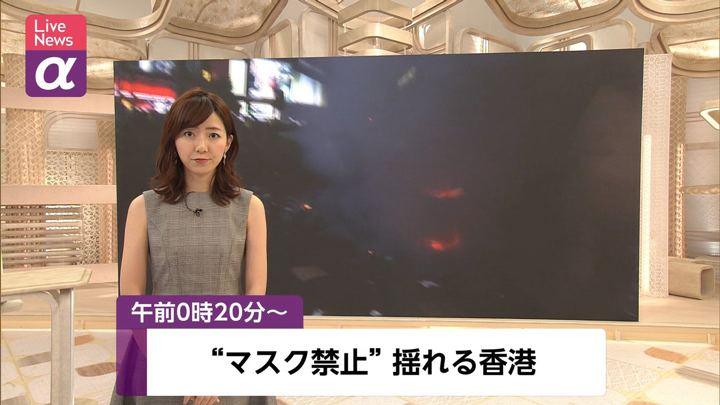 2019年10月04日内田嶺衣奈の画像01枚目