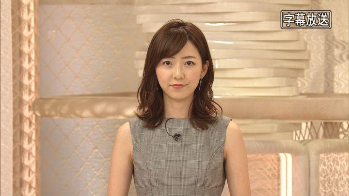 2019年10月04日内田嶺衣奈の画像04枚目