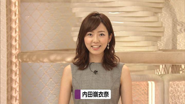 2019年10月04日内田嶺衣奈の画像05枚目