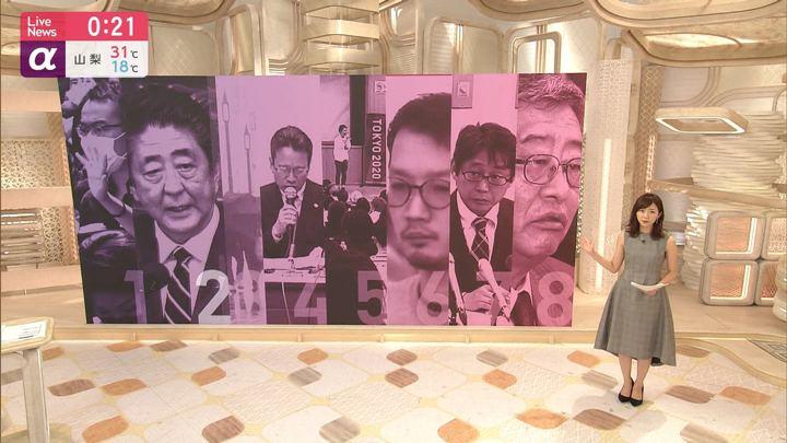 2019年10月04日内田嶺衣奈の画像06枚目