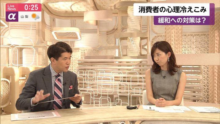 2019年10月04日内田嶺衣奈の画像08枚目