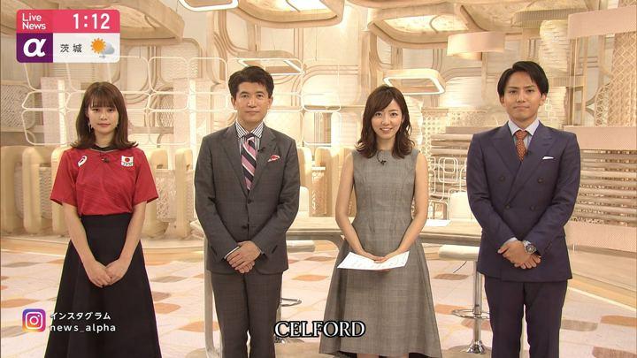 2019年10月04日内田嶺衣奈の画像18枚目