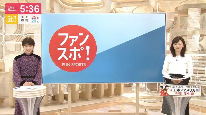 2019年10月05日内田嶺衣奈の画像02枚目