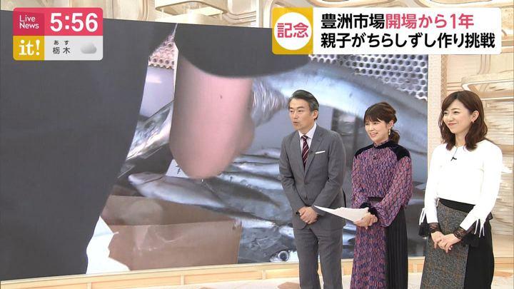 2019年10月05日内田嶺衣奈の画像03枚目