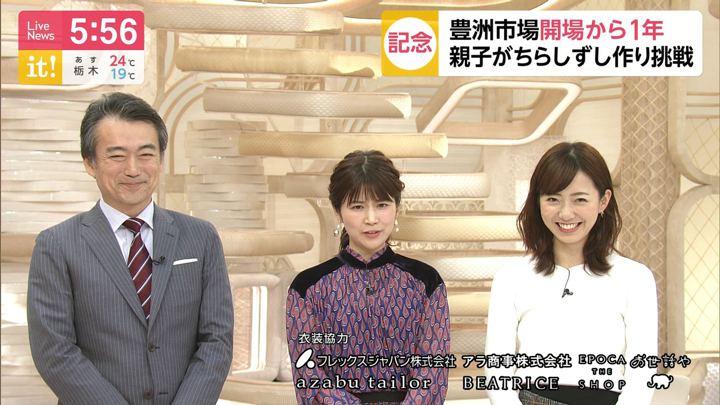 2019年10月05日内田嶺衣奈の画像04枚目
