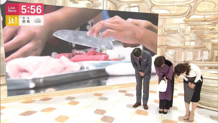 2019年10月05日内田嶺衣奈の画像05枚目