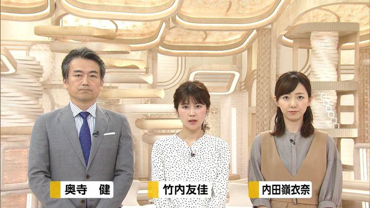 2019年10月06日内田嶺衣奈の画像01枚目