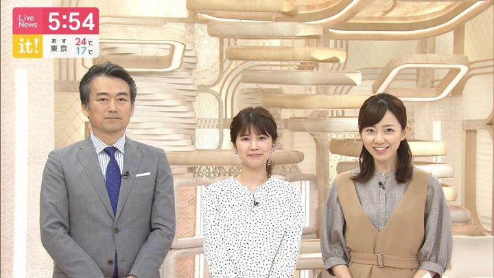 2019年10月06日内田嶺衣奈の画像03枚目