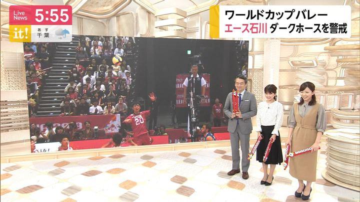 2019年10月06日内田嶺衣奈の画像04枚目