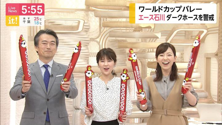 2019年10月06日内田嶺衣奈の画像05枚目