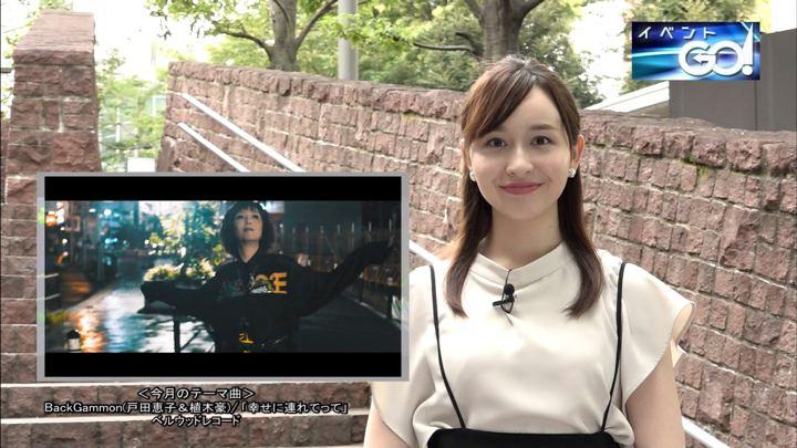 2019年09月02日宇賀神メグの画像01枚目