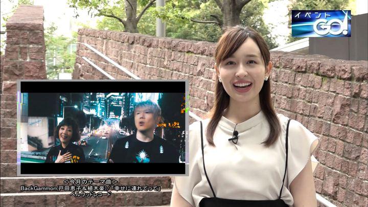2019年09月02日宇賀神メグの画像02枚目