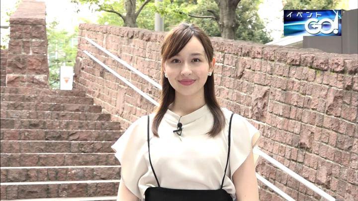 2019年09月02日宇賀神メグの画像04枚目