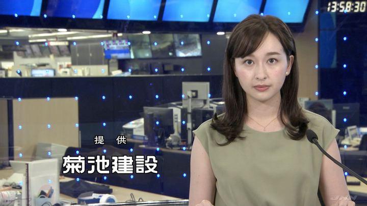 2019年09月08日宇賀神メグの画像01枚目
