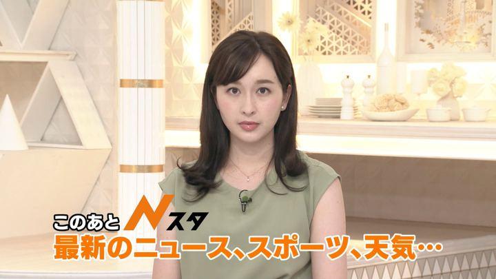 2019年09月08日宇賀神メグの画像04枚目