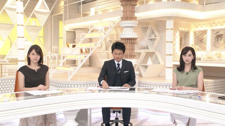 2019年09月08日宇賀神メグの画像05枚目