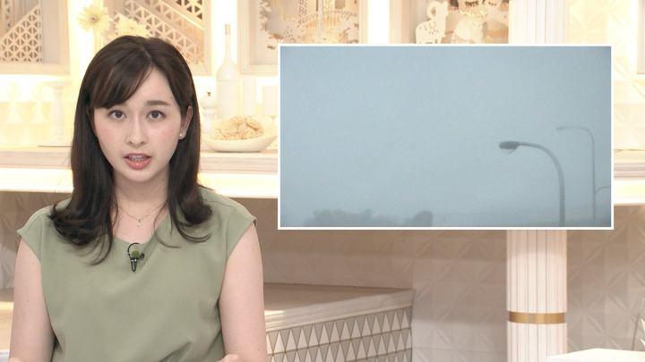 2019年09月08日宇賀神メグの画像07枚目