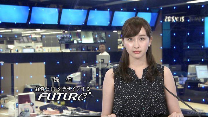 2019年09月10日宇賀神メグの画像01枚目
